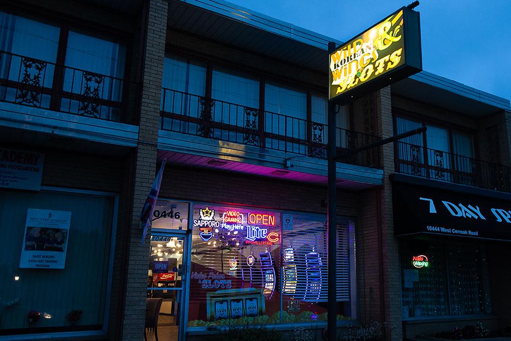 Westchester Suburb Photo